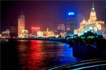 China Shanghai by night.jpeg