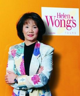 Helen Wong .jpg